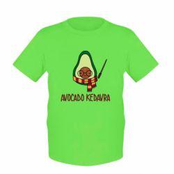 Дитяча футболка Avocado kedavra