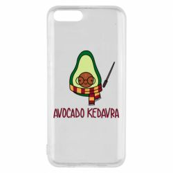 Чохол для Xiaomi Mi6 Avocado kedavra