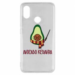 Чохол для Xiaomi Mi8 Avocado kedavra