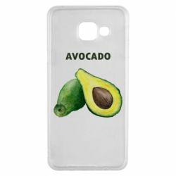 Чехол для Samsung A3 2016 Avocado watercolor