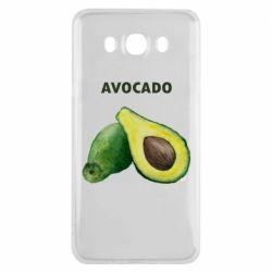 Чехол для Samsung J7 2016 Avocado watercolor