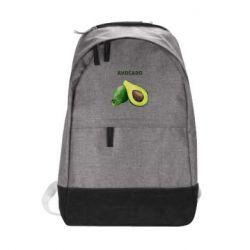 Городской рюкзак Avocado watercolor