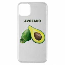 Чехол для iPhone 11 Pro Max Avocado watercolor