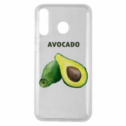 Чехол для Samsung M30 Avocado watercolor