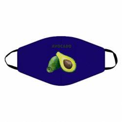 Маска для лица Avocado watercolor