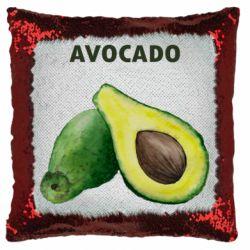 Подушка-хамелеон Avocado watercolor