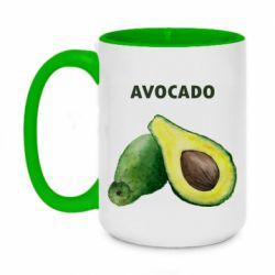 Кружка двухцветная 420ml Avocado watercolor