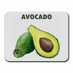 Коврик для мыши Avocado watercolor