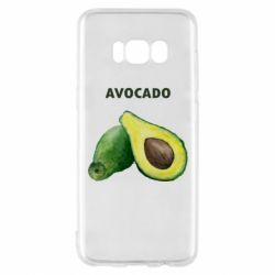 Чехол для Samsung S8 Avocado watercolor