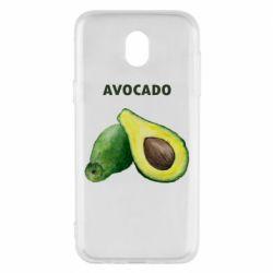 Чехол для Samsung J5 2017 Avocado watercolor