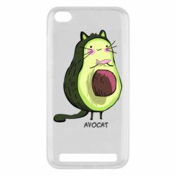 Чехол для Xiaomi Redmi 5A Avocat - FatLine