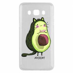 Чехол для Samsung J5 2016 Avocat - FatLine