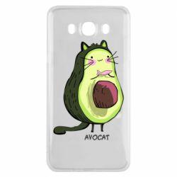 Чехол для Samsung J7 2016 Avocat - FatLine