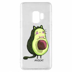 Чехол для Samsung S9 Avocat - FatLine