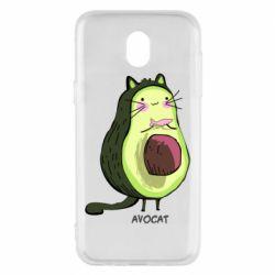 Чехол для Samsung J5 2017 Avocat - FatLine