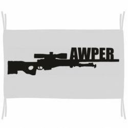Прапор Aweper
