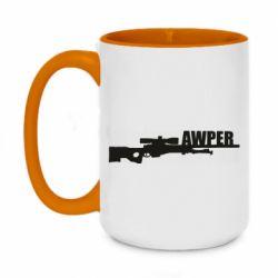 Кружка двоколірна 420ml Aweper