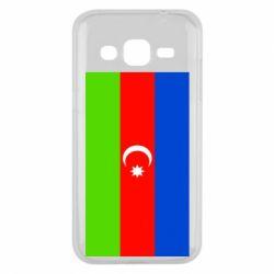 Чехол для Samsung J2 2015 Азербайджан