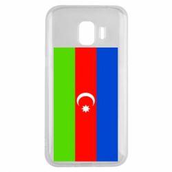 Чехол для Samsung J2 2018 Азербайджан