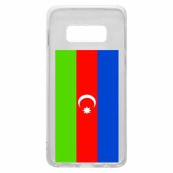 Чехол для Samsung S10e Азербайджан