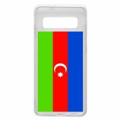 Чехол для Samsung S10 Азербайджан