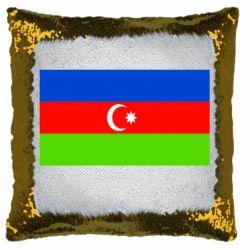 Подушка-хамелеон Азербайджан