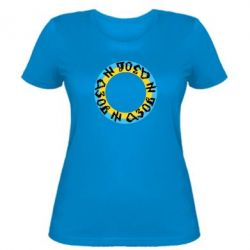 Женская футболка Азов Круг
