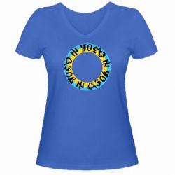 Женская футболка с V-образным вырезом Азов Круг - FatLine