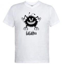 Мужская футболка  с V-образным вырезом Бабайка - FatLine