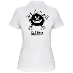 Женская футболка поло Бабайка - FatLine