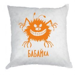 Подушка Бабайка - FatLine