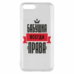 Чехол для Xiaomi Mi6 Бабушка всегда права