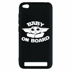 Чехол для Xiaomi Redmi 5A Baby on board yoda