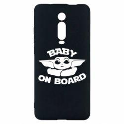 Чехол для Xiaomi Mi9T Baby on board yoda