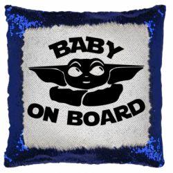 Подушка-хамелеон Baby on board yoda