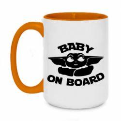 Кружка двухцветная 420ml Baby on board yoda