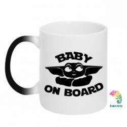 Кружка-хамелеон Baby on board yoda