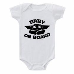 Детский бодик Baby on board yoda