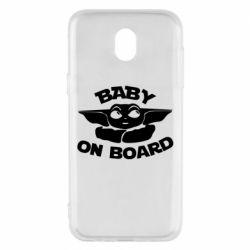 Чехол для Samsung J5 2017 Baby on board yoda