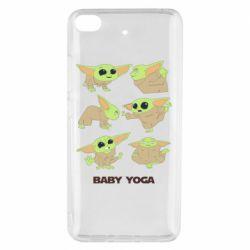 Чехол для Xiaomi Mi 5s Baby Yoga