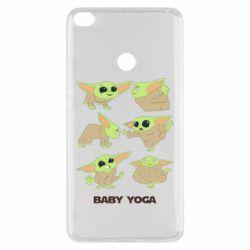 Чехол для Xiaomi Mi Max 2 Baby Yoga