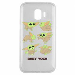 Чехол для Samsung J2 2018 Baby Yoga