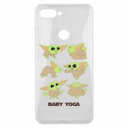 Чехол для Xiaomi Mi8 Lite Baby Yoga