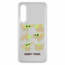 Чехол для Xiaomi Mi9 SE Baby Yoga