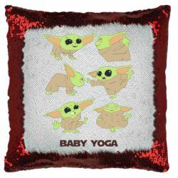 Подушка-хамелеон Baby Yoga