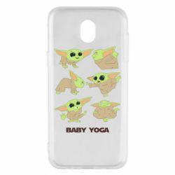 Чехол для Samsung J5 2017 Baby Yoga