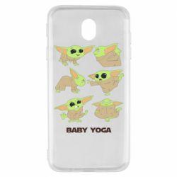 Чехол для Samsung J7 2017 Baby Yoga