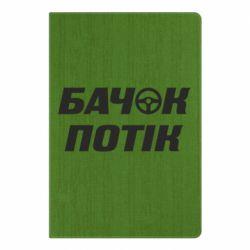 348db7595d2bd3 Футболка Бачок потік - купити в Києві, Україні за кращою ціною ...