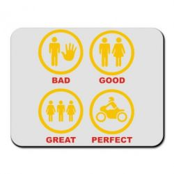 Коврик для мыши Bad, good, great, perfect biker! - FatLine