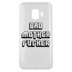Чехол для Samsung J2 Core Bad Mother F*cker